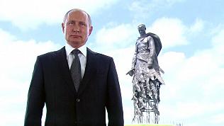 Владимир Путин обратился к жителям России