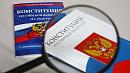 Поправки в Конституцию поддержали 77,9% россиян