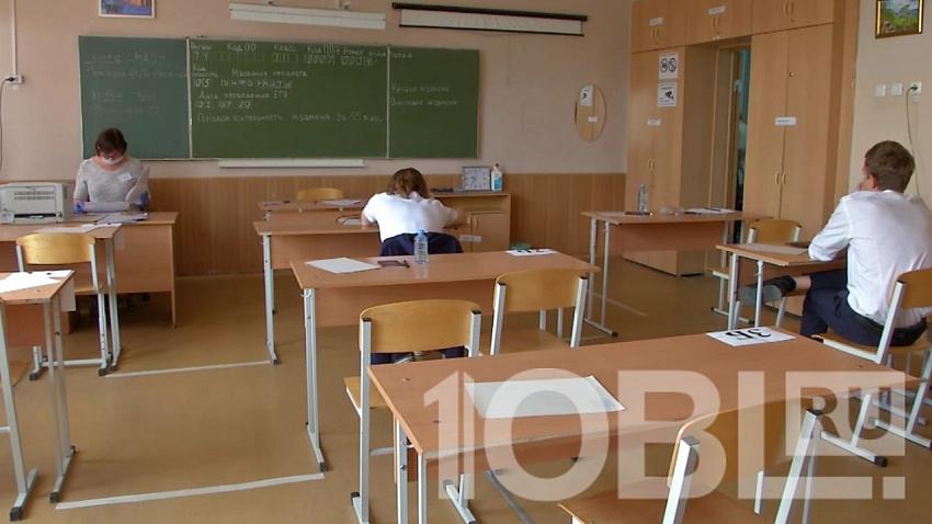 В школах Челябинской области во время сдачи ЕГЭ действуют особые меры безопасности