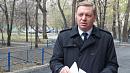Расторгнут договор с директором «Общественного городского транспорта» Челябинска