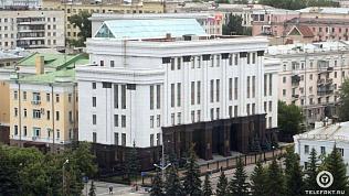 Конкурс на должность руководителя управления молодежной политики стартовал в Челябинской области