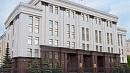 Начальника управления проектной деятельности назначили в Челябинской области