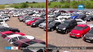 Сюжет «Автоломбард» — Как взять деньги под залог автомобиля?