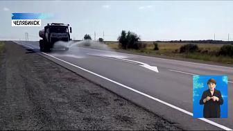 Дорожные магистрали попали «под душ»