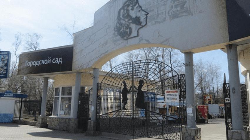 Сезонным предпринимателям снова разрешили торговлю в парках Челябинска