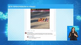 Трое детей из Копейска переночевали на крыше магазина