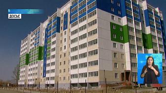 23 здания исключат из списка проблемных