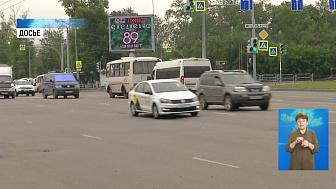 В Челябинске выросли цены на такси