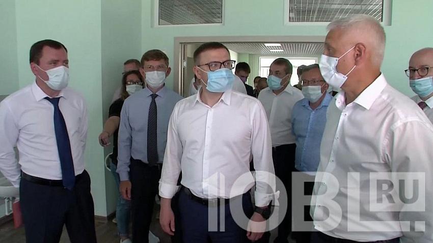 Алексей Текслер посетил социальные объекты Магнитогорска и провел совещание в администрации