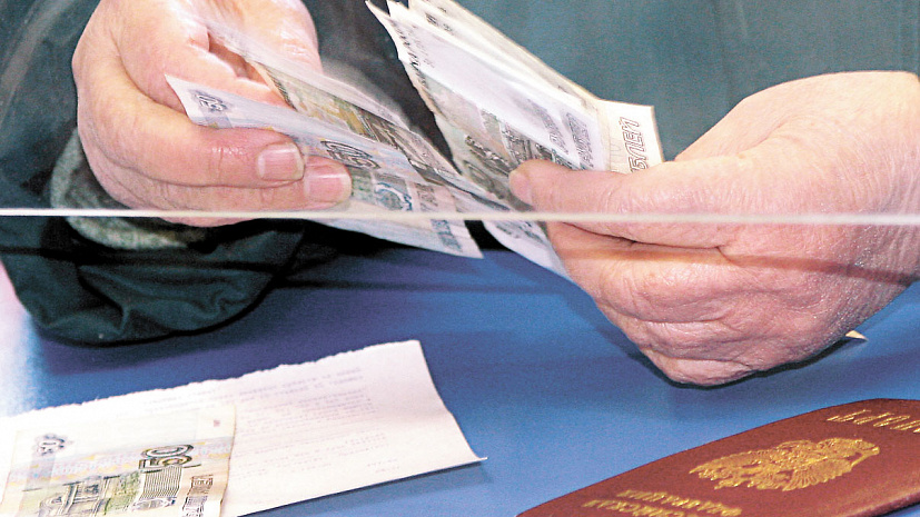 Получить пенсию за советский стаж как перевести пенсионные баллы в рубли