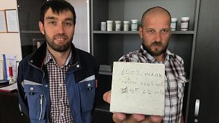 «Мечел-Материалы» посетил общественный эколог Дмитрий Закарлюкин