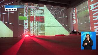 Открывается интерактивный выставочный центр