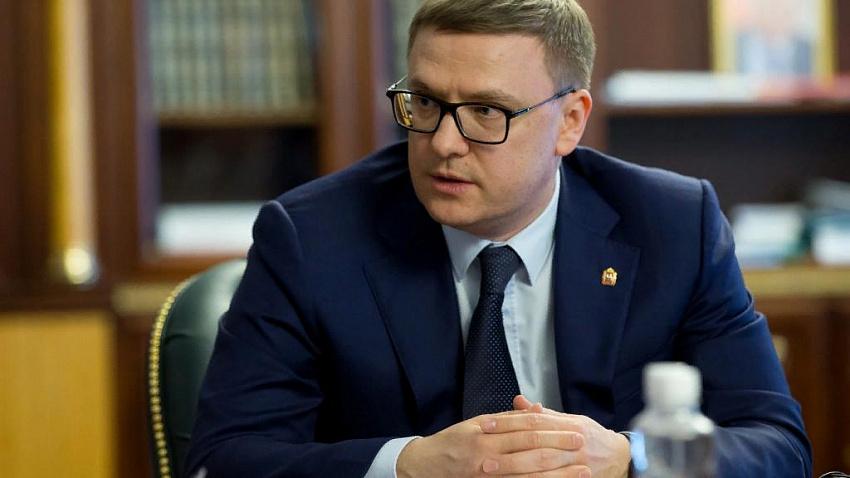 Алексей Текслер поручил главам муниципалитетов усилить проверку организаций, оказывающих услуги населению