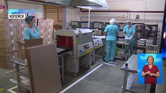 Челябинская птицефабрика улучшила производство