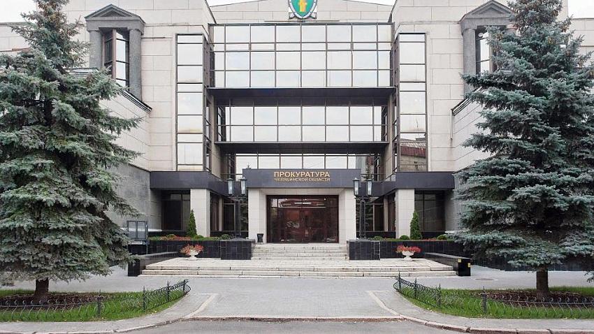 Прокуратура заподозрила челябинский дом юношеского технического творчества в махинациях