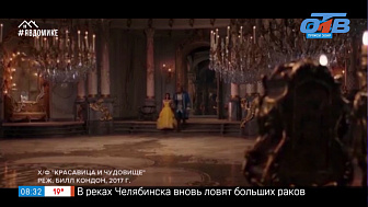 Домашний кинотеатр — Киноремейки Disney