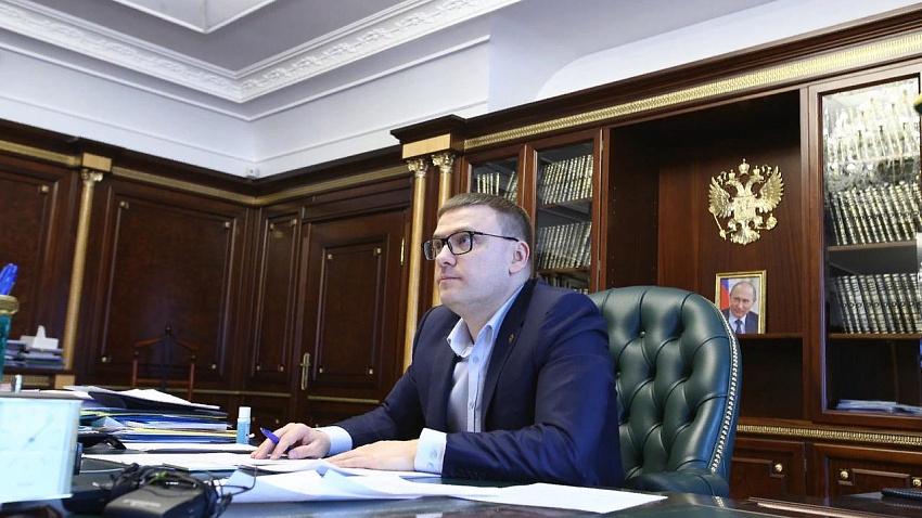 Форум глав регионов стран ШОС может состояться в очном формате в Челябинске