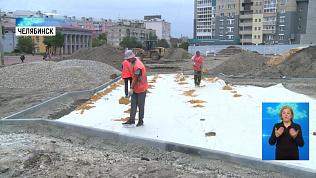 Возле вокзала появится новый сквер