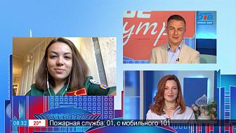 Гость на связи — Студенты в Крыму