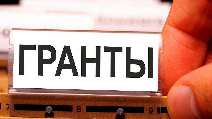 Алексей Текслер дал старт конкурсу губернаторских грантов