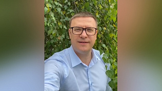 Алексей Текслер объявил о начале конкурса грантов Губернатора