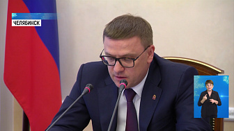 Алексей Текслер предложил компенсировать регионам расходы на закупку лекарств