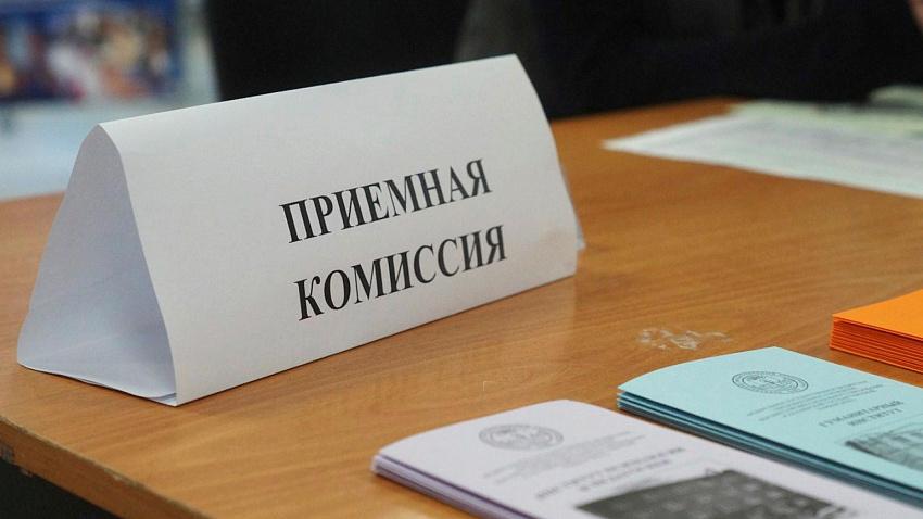 Челябинские вузы продлили срок приема документов