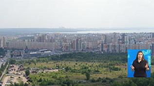 Южный Урал заволокло дымом от пожаров