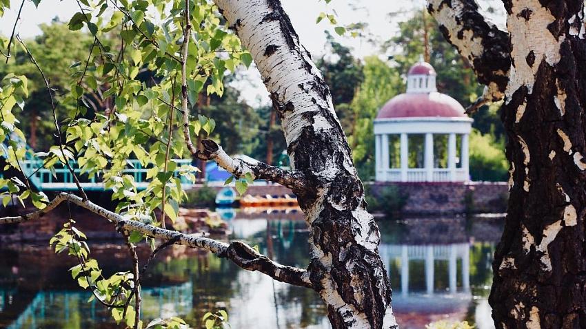 В парке Гагарина в Челябинске отменили все мероприятия
