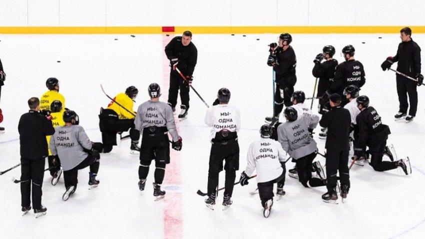 «Югра» отменила хоккейный матч с «Трактором»