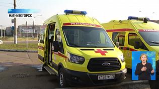В больницы доставили новые машины