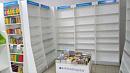 Один из популярных книжных магазинов закрывается в Челябинской области