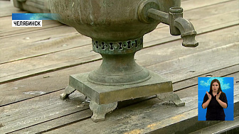 В реке Миасс нашли старинный самовар
