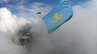 Гигантский флаг ВДВ развернули на высоте 2500 метров