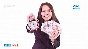 Деньги счёт любят — рефинансирование кредита