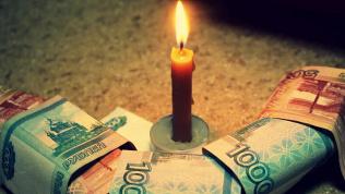 Мошенницы сняли порчу за 2 миллиона с пенсионерки в Магнитогорске