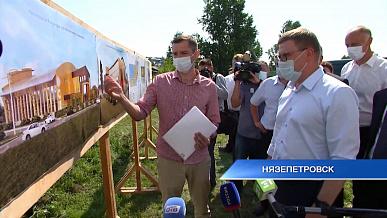 Губернатор 74.ru 07.08.2020