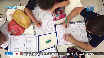 Ю-топ — образовательные каналы для детей