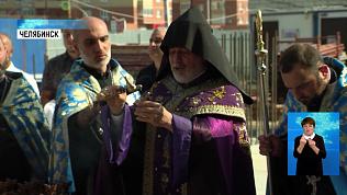 В Челябинске построят армянскую церковь