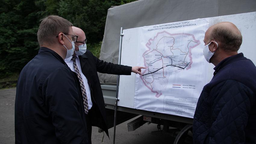 Губернатор Челябинской области поручил повысить транспортную доступность Ашинского района