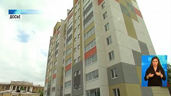 Челябинская область на 12% опережает плановые показатели по переселению из аварийного жилья