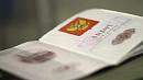 Женщину с поддельным документом задержали в Магнитогорске