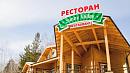 Женщина разбилась на свадьбе на горнолыжном курорте в Челябинской области