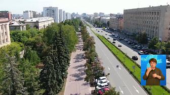 Челябинск превратится в «зеленый» мегаполис