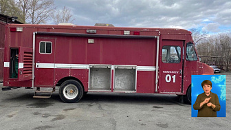 Восстановили раритетную пожарную технику