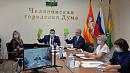 Челябинская гордума назвала кандидатов на звание почётного гражданина