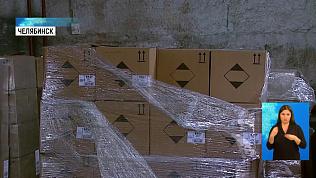 Для домов престарелых купили 30 тонн порошка