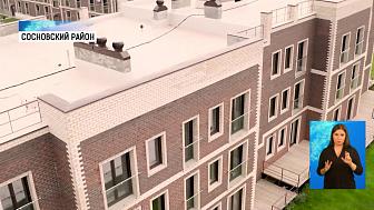 В «Твоей Привилегии» ипотека на квартиры 0,03%