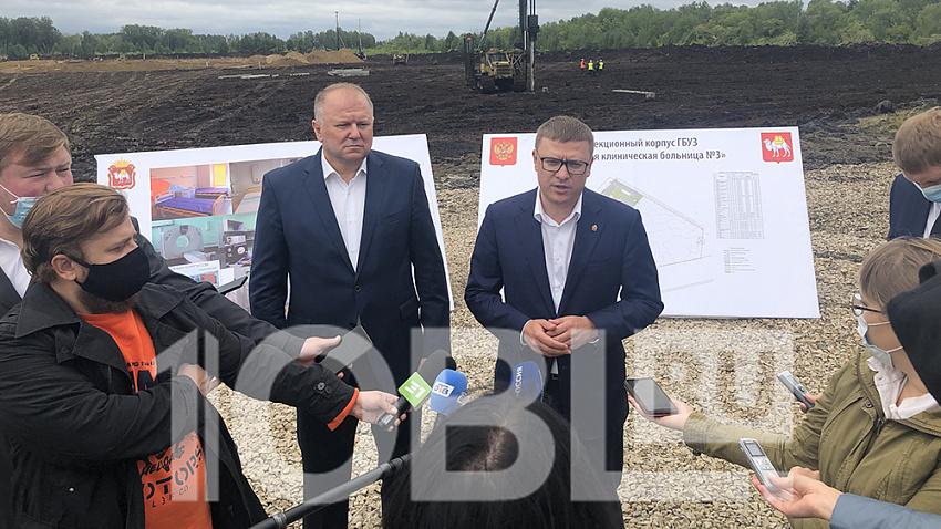 Под Челябинском началось строительство первой областной инфекционной больницы