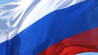 С Днём российского флага поздравил Алексей Текслер